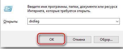ne_ustanavlivaetsya_drajver_nvidia3.jpg