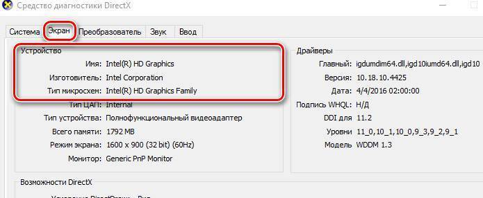 ne_ustanavlivaetsya_drajver_nvidia4.jpg