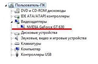 ne_ustanavlivaetsya_drajver_nvidia7.jpg