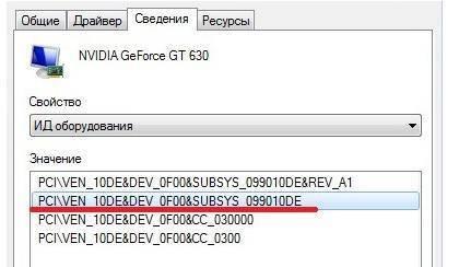 ne_ustanavlivaetsya_drajver_nvidia8.jpg