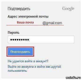 ne-dobavlyaetsya-google-akkaunt-na-android-smartfone-kak-ispravit-1.jpg