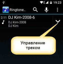 kak-postavit-melodiyu-4.png