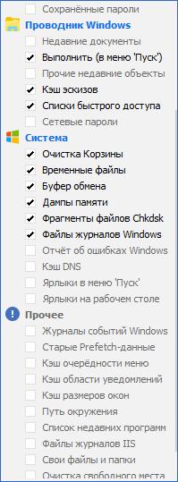 spisok-komponentov-skype.png