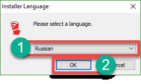 Выбор-языка.png