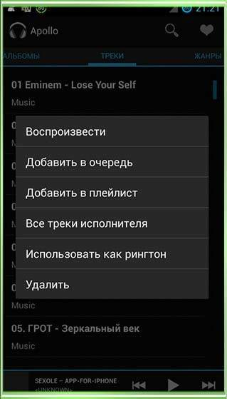 ne-stavitsja-melodija-na-zvonok-android.jpg