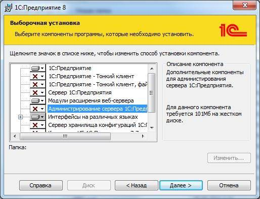 1c-platform-modules.jpg