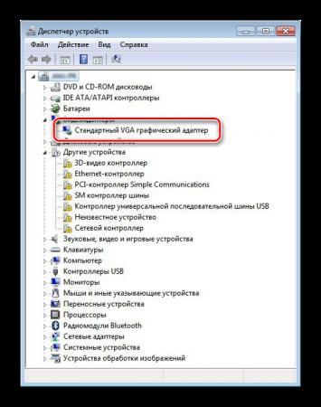 Standartnyj-vga-graficheskij-adapter-v-Dispetchere-ustrojstv.png