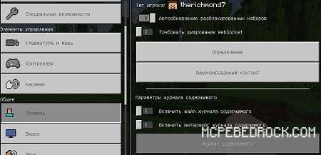 1560779746_minecraft-1-12-for-android-free-5.jpg