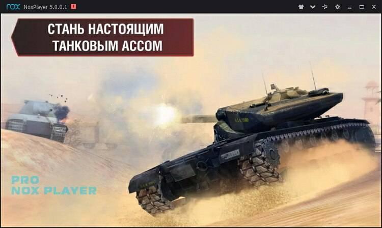world-of-tanks-blitz-nox-04.jpg