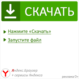 yagreen_pack.png