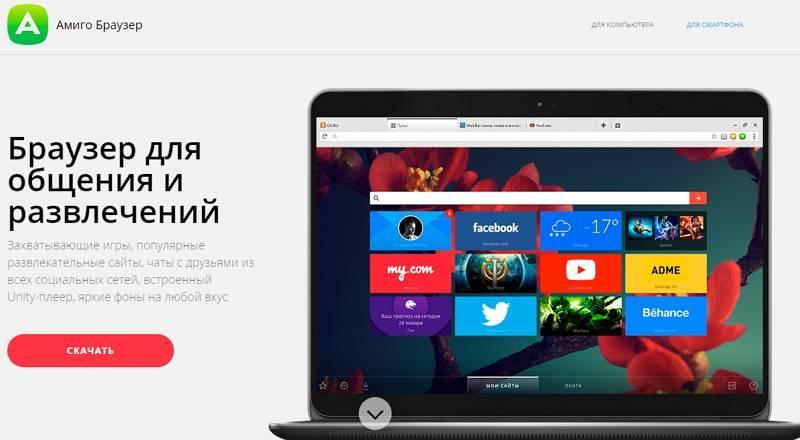 odnoklassniki-4.jpg