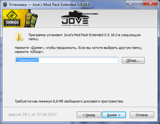 jove-modpack-install.png