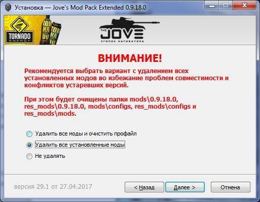 jove-modpack.png