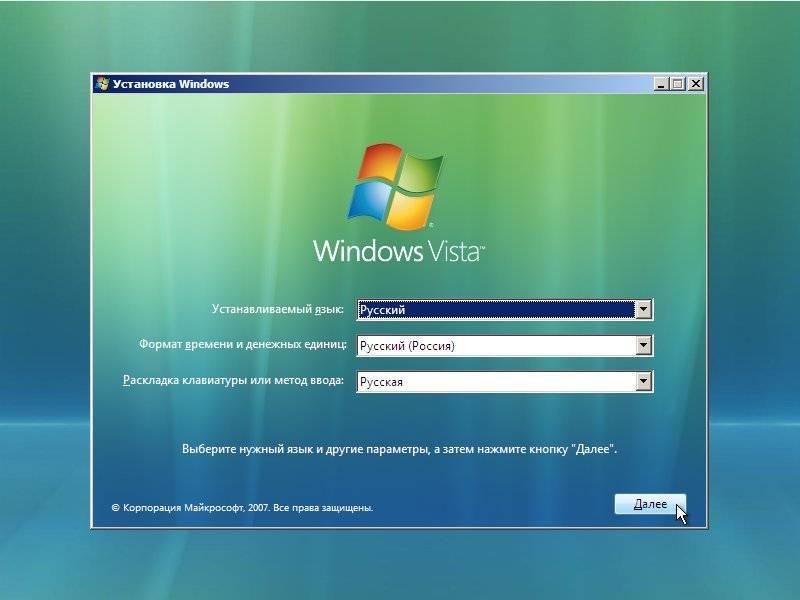 windows-vista-installl-7.jpg
