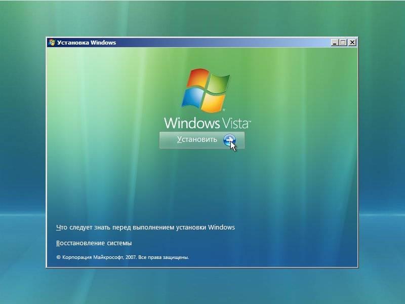 windows-vista-installl-8.jpg