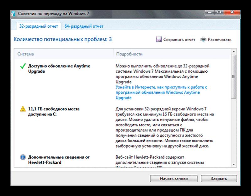 obnovit-do-windows-7.png