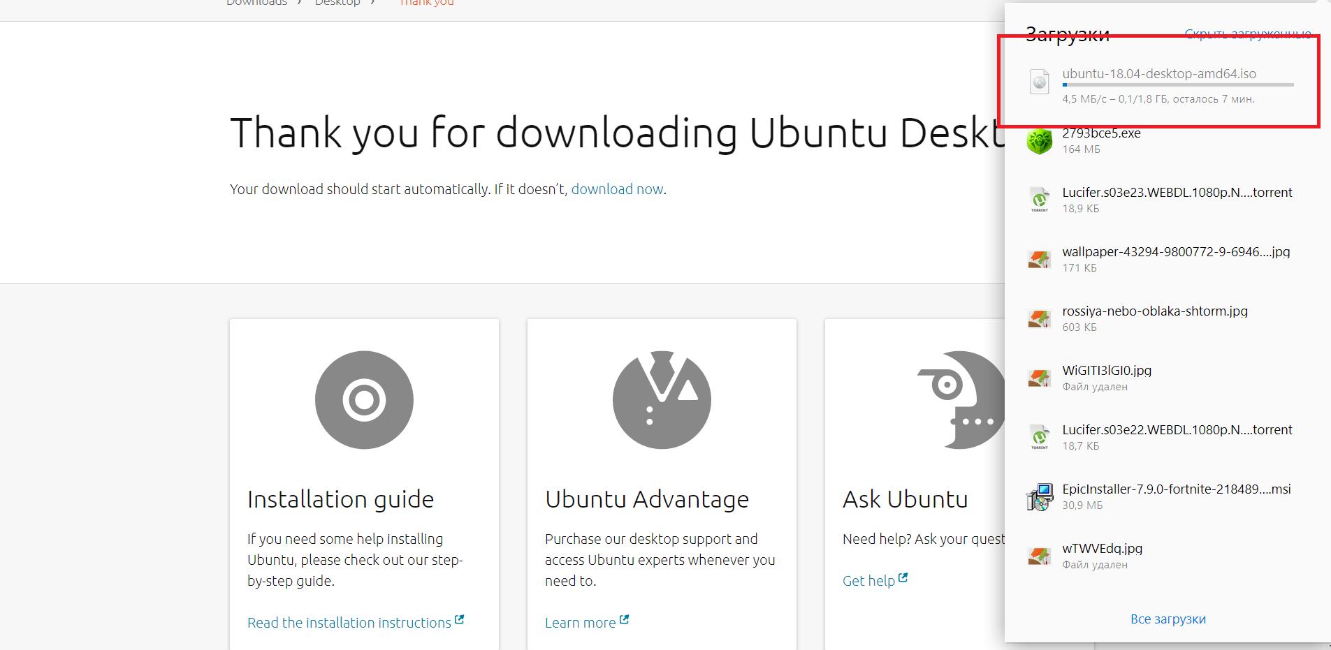 xubuntu-i-windows2.PNG.pagespeed.ic.8jvSvfs5nC.png