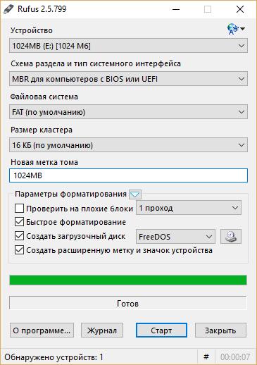 xrufus_ru.png.pagespeed.ic.qXn8vBihPg.png