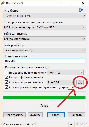 xrufus_ru1.png.pagespeed.ic.u5nuChU27l.png