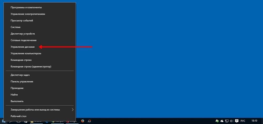 xdisk3.jpg.pagespeed.ic.pytilSYJ_W.jpg