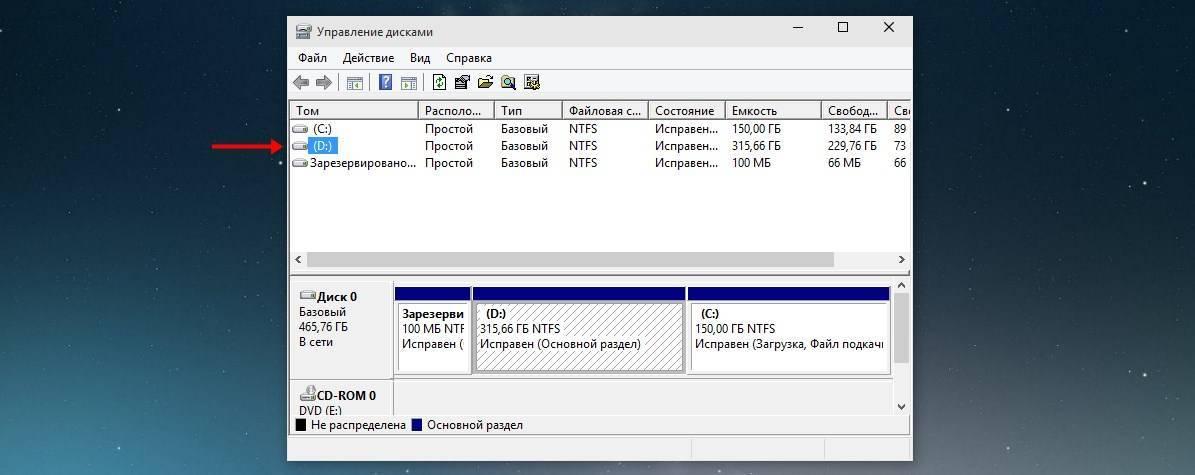 xdisk.jpg.pagespeed.ic.7sSAADgg-L.jpg