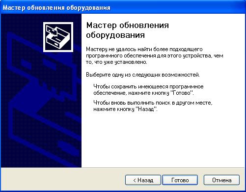 Final-obnov.-drajverov.png