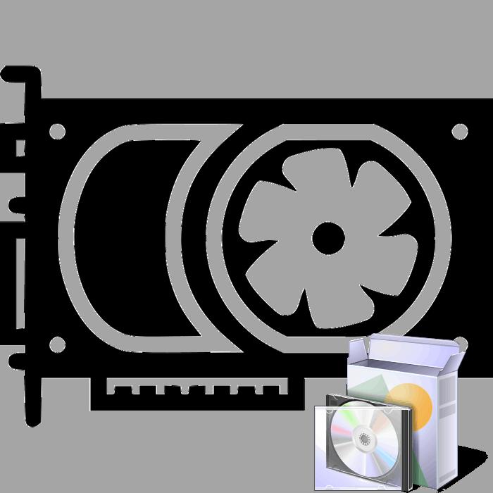 Kak-ustanovit-drayvera-videokartyi.png