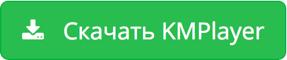 kmpbtn.png
