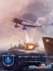 180x240_1572454094_strategic-mind_-the-pacific.jpg