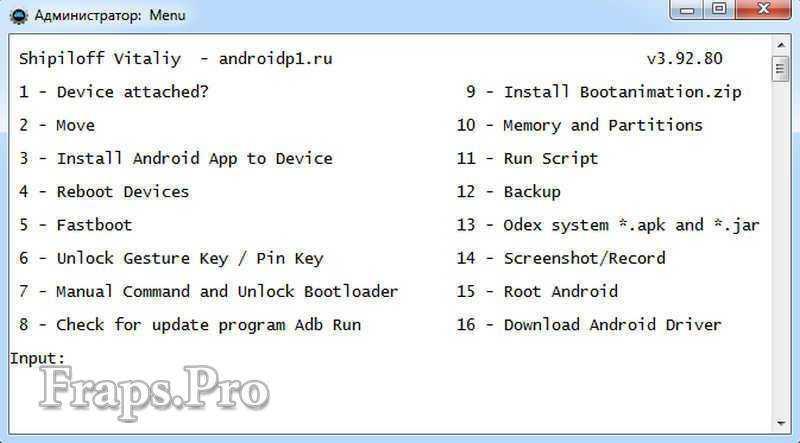 adb-run.jpg