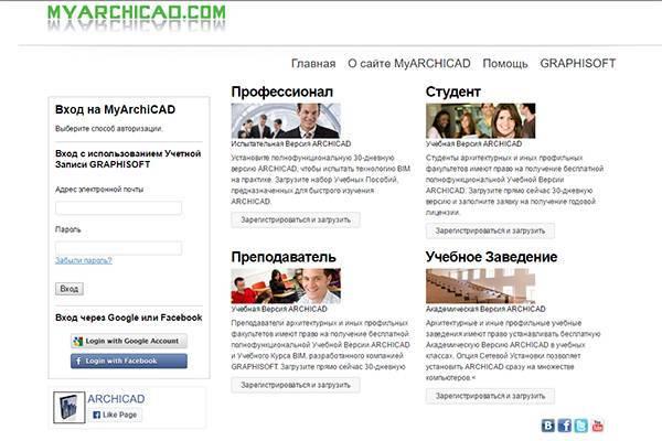 myarchicad_1.jpg