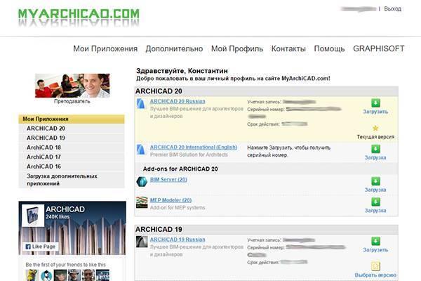 myarchicad_2.jpg