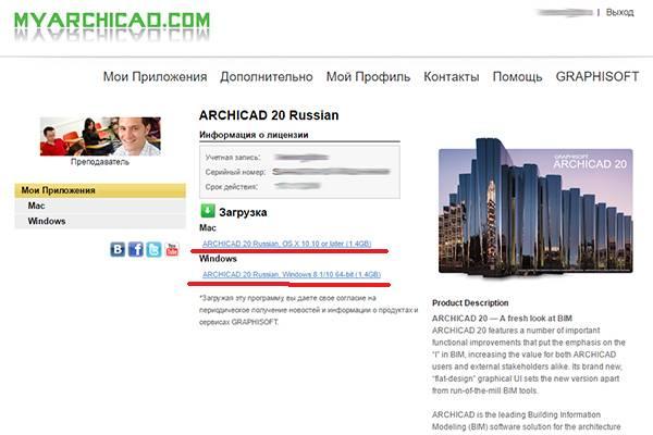 myarchicad_3.jpg