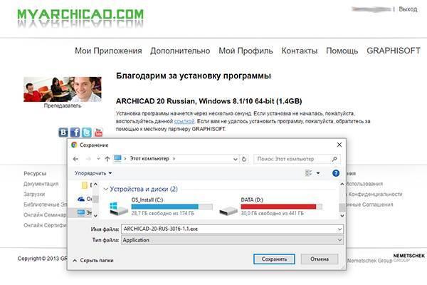 myarchicad_4.jpg