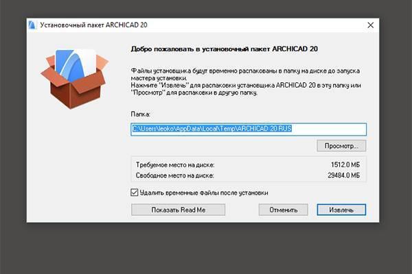 myarchicad_5.jpg