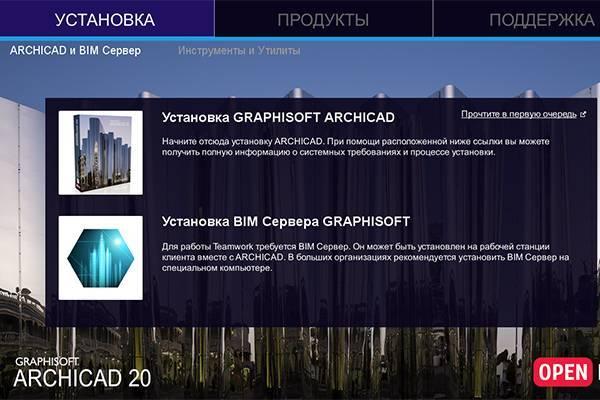 myarchicad_6.jpg