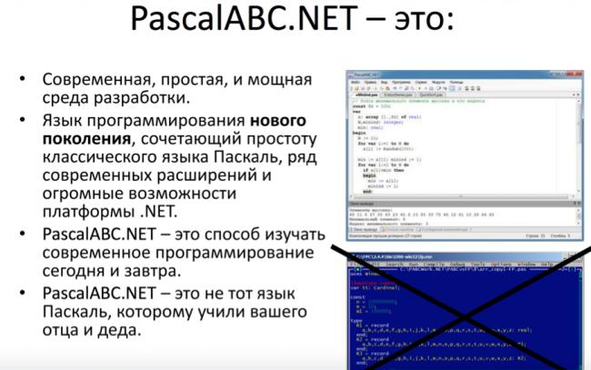 clip2net_180510105655.png