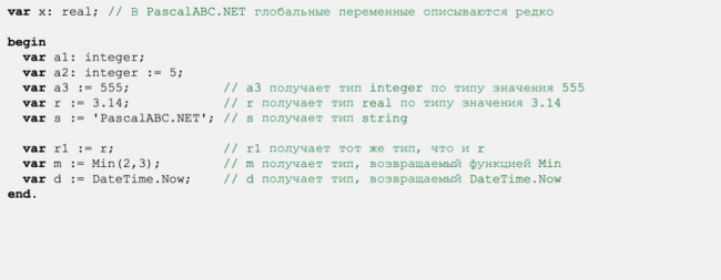 clip2net_180510105220.png