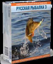 russkaja-rybalka-3.png