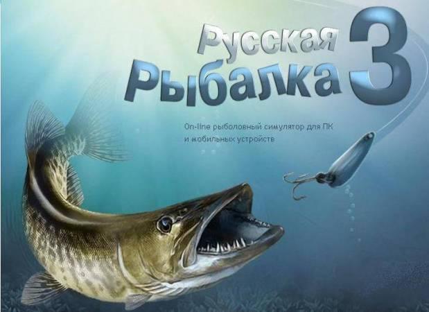 fishligo.JPG