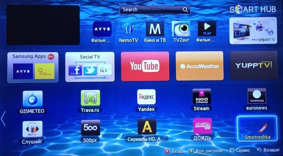 Kak-ustanovit-yutub-na-Smart-tv-Samsung.jpg