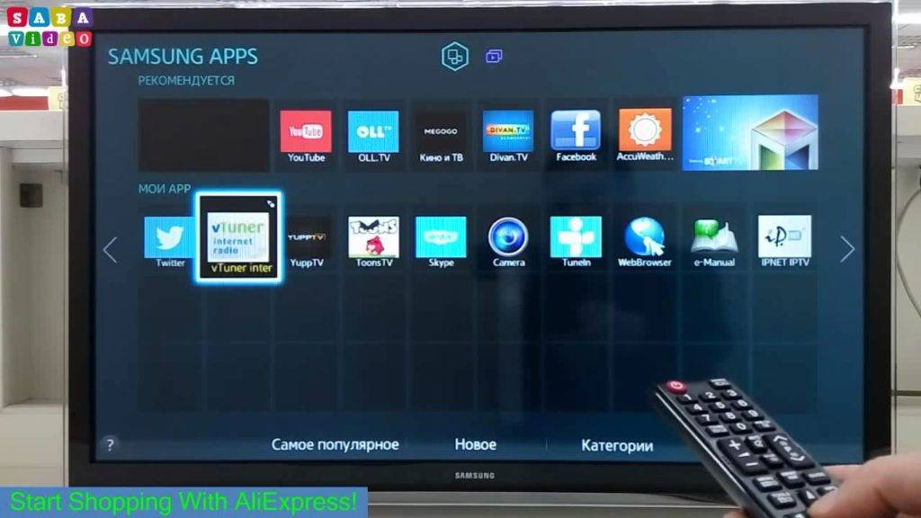 Smart-TV-Samsung-1024x576.jpg