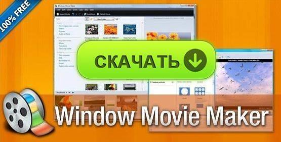 moviemaker.jpg