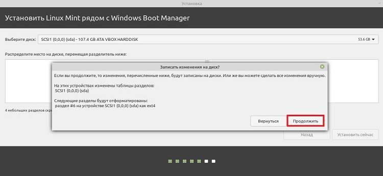 Install_Linux_Mint_19_3_Cinnamon_10.jpg