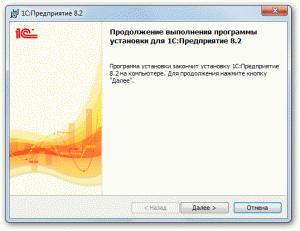 start-300x231.png