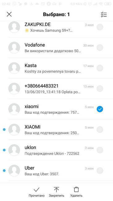 zakreplenie-sms.jpg
