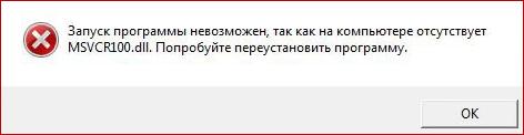 1487164199_msvcr100-dll-otsutstvuet.png