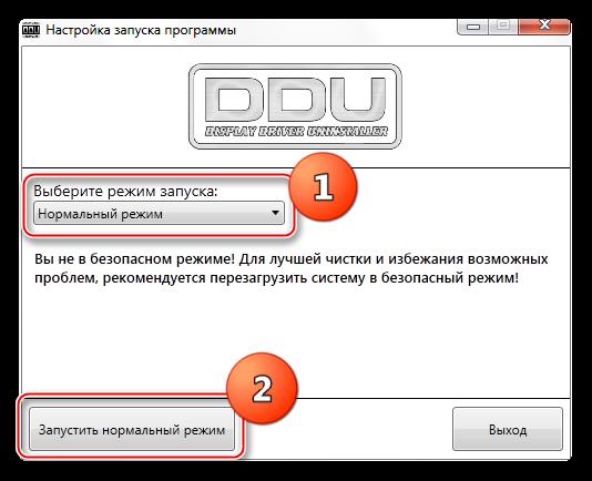 pereustanovka-drajverov-dlya-resheniya-dopolnitelnyh-problem-oshibki-nesovmestimogo-drajvera.png