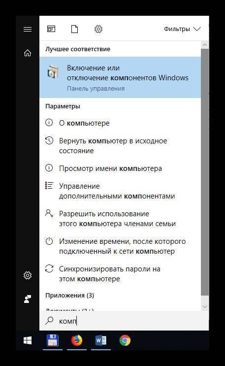 ne_ustanavlivaetsya_net_framework_4_v_Windows_72.jpg