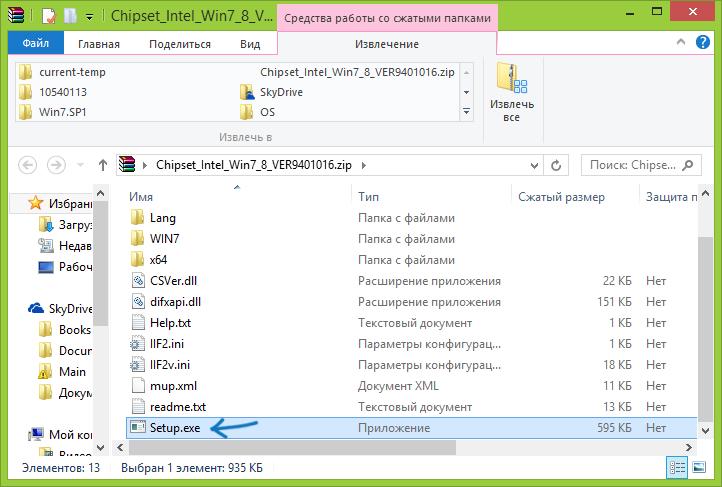 Установочный файл драйвера